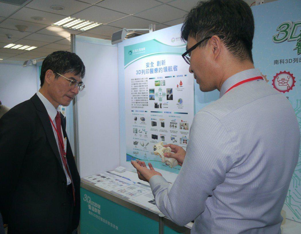 科技部長陳良基(左一)參加3D列印群聚發表會,聆聽廠商介紹醫材應用3D列印的優點...
