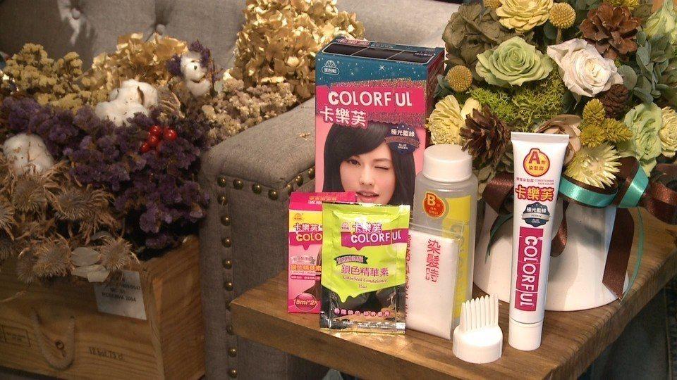 小豬使用的卡樂芙染髮劑產品。