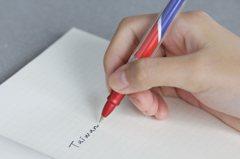 韓國瑜簽第一份公文的「國旗筆」 出自高雄在地老品牌