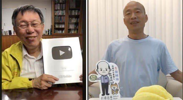 台北市長柯文哲、高雄市長韓國瑜在網路世界紅透半邊天,其他政治人物對兩人言行或許不...