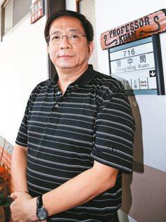 吳瑞北提假處分卡管 教部:尊重裁決
