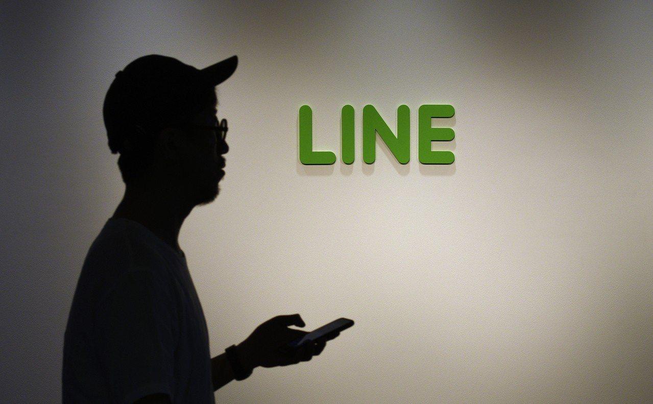 通訊軟體LINE。 歐新社