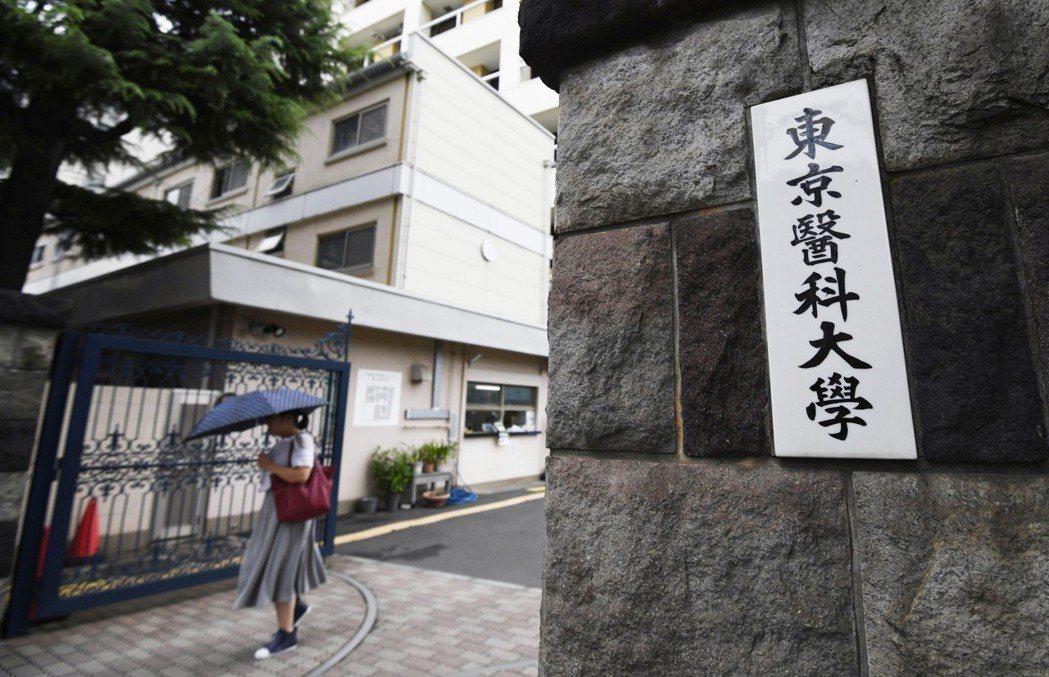震驚社會的東京醫大性別歧視入學考,後來呢? 圖/美聯社