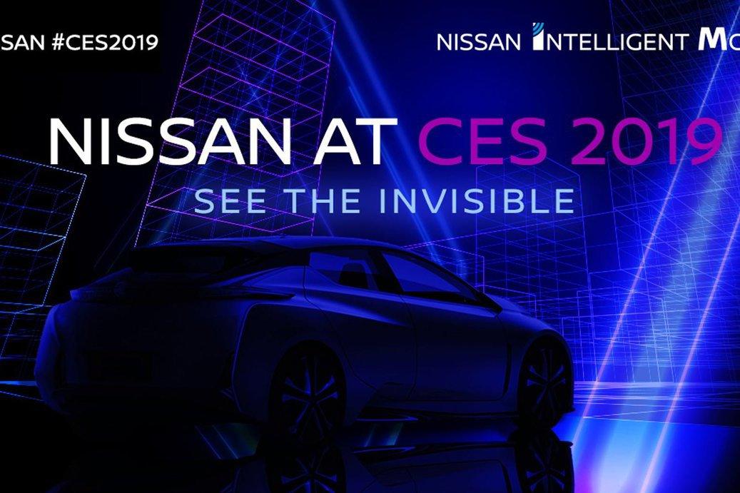 Nissan預告2019 CES舞台亮點 長程版Leaf終於要現身了嗎?