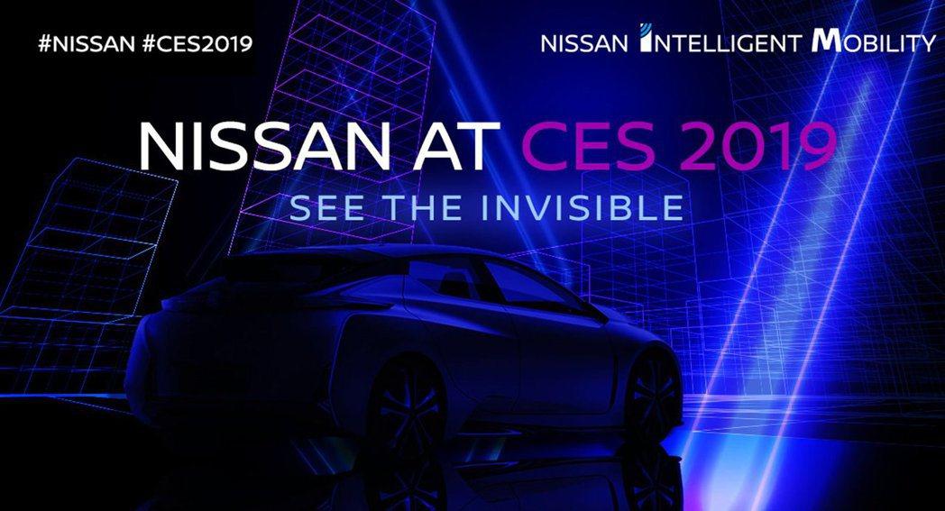 從Nissan公佈的CES消費性電子展照中,似乎可嗅出將有新車發表的端倪。 摘自...