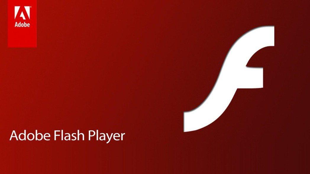 Adobe公司是家跨國電腦軟體公司,知名軟體有 Flash 和 Photosho...