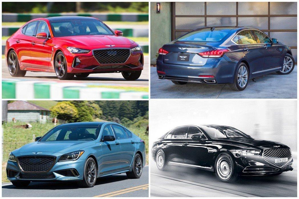 Genesis旗下目前僅有G70、G80、G80 Sport、G90四款房車。 ...