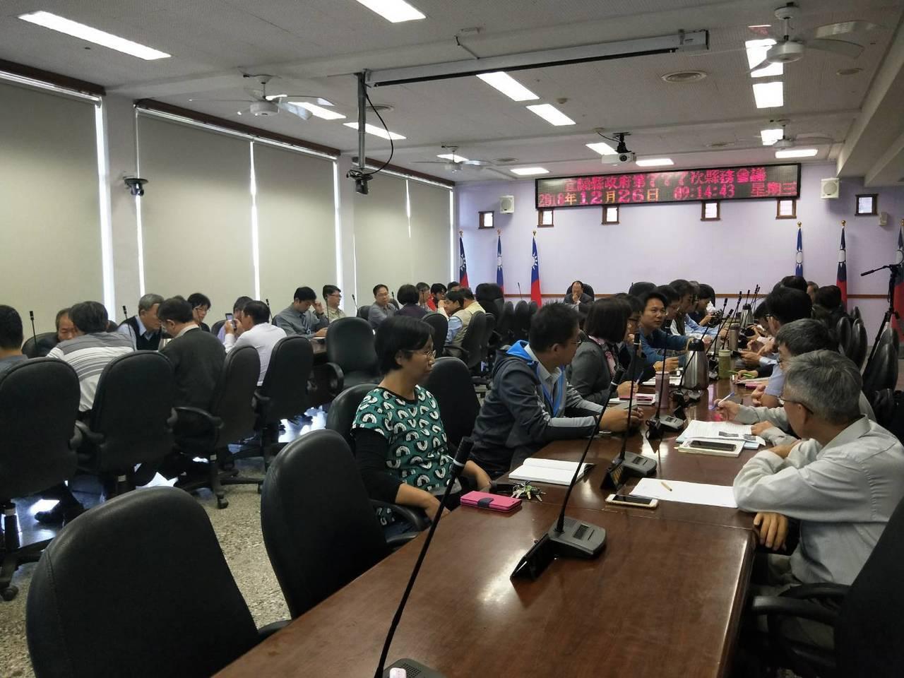 宜蘭新縣長林姿妙首場縣務會議就遲到,讓主管空等。記者戴永華/攝影