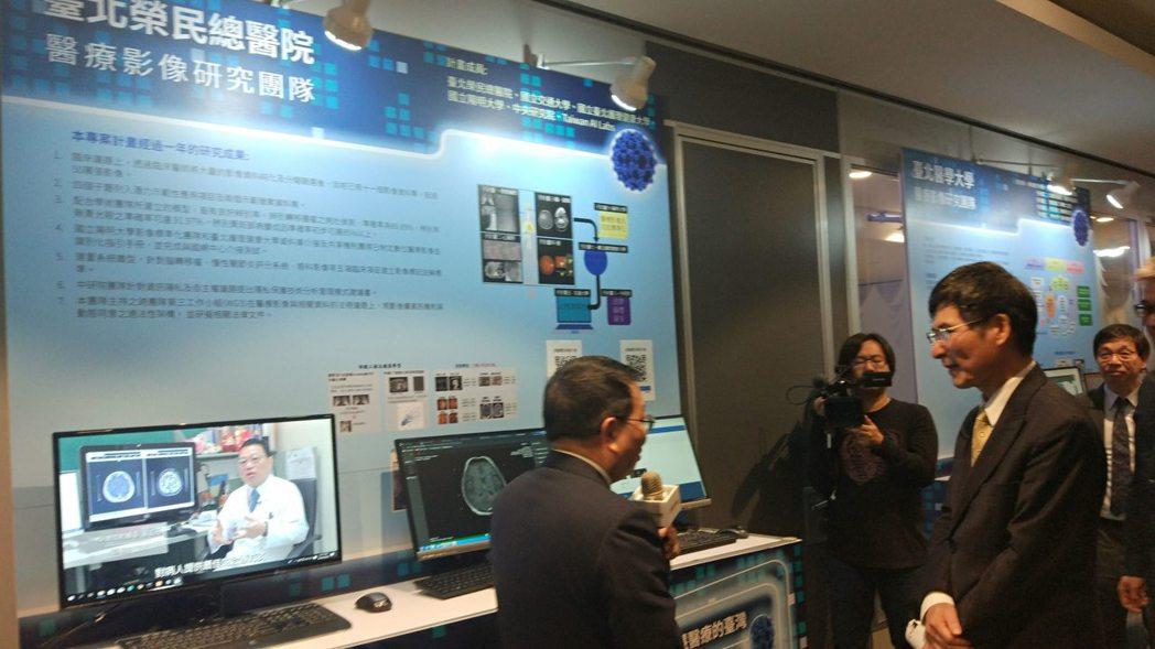 台北榮民總醫院也將透過台灣首座本土化跨醫療院所的醫療影像標註資料庫建置首個AI門...