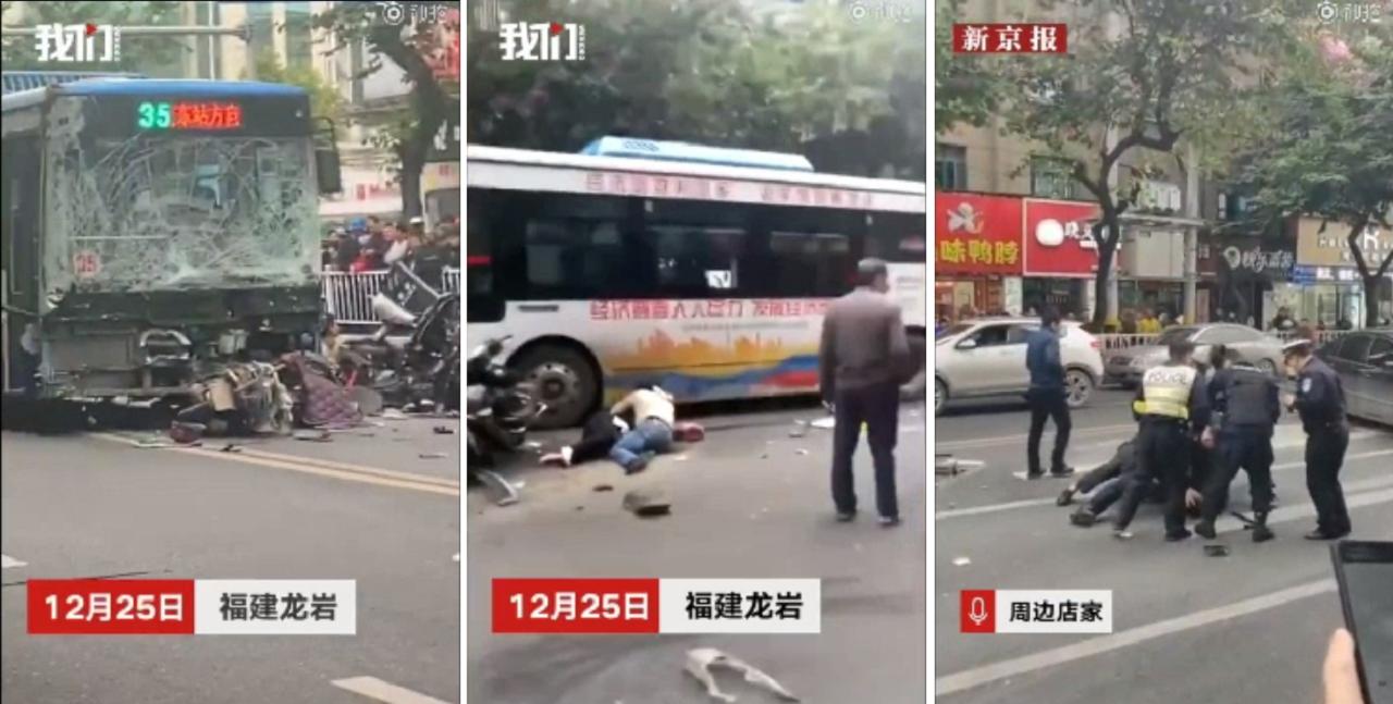 中國福建省龍岩市25日發生歹徒持刀砍人後劫持公車衝撞路人的事件,包括1位民警在內...
