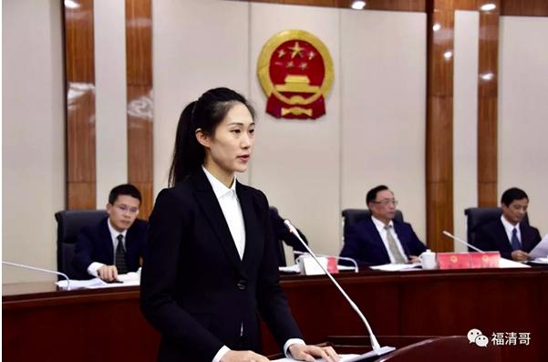 「90後」的北京大學光華管理學院在讀博士袁琳25日被任命為福建省福清市副市長。圖...