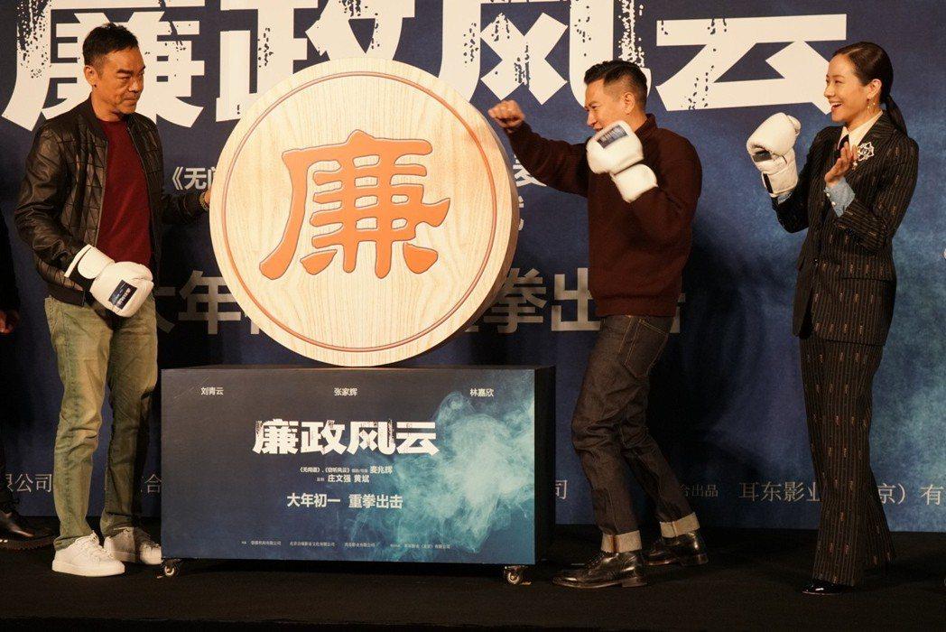劉青雲(左起)、張家輝、林嘉欣合演「廉政風雲」。圖/華映娛樂提供