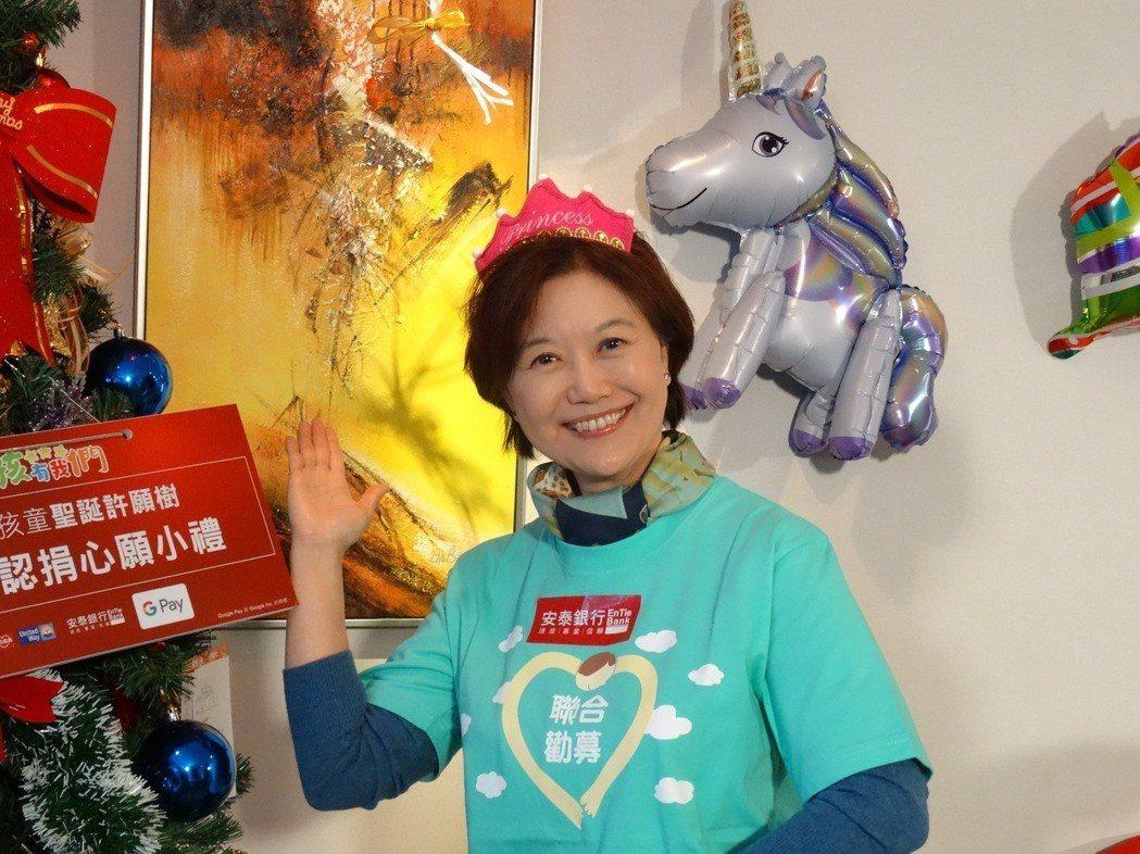 安泰銀行總經理俞宇琦化身魔法公主姐姐,為弱勢兒童圓夢。(記者夏淑賢/攝影)