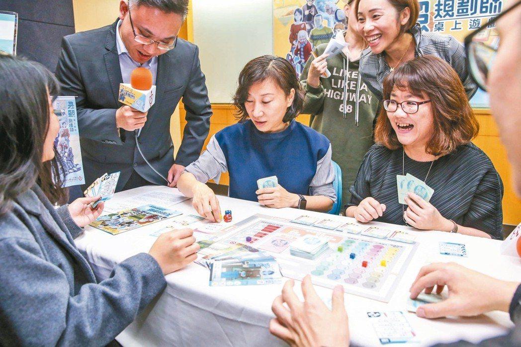 中華民國身心障礙聯盟與桌遊開發公司合作,推出全台首款模擬長照 2.0 的「長照規...