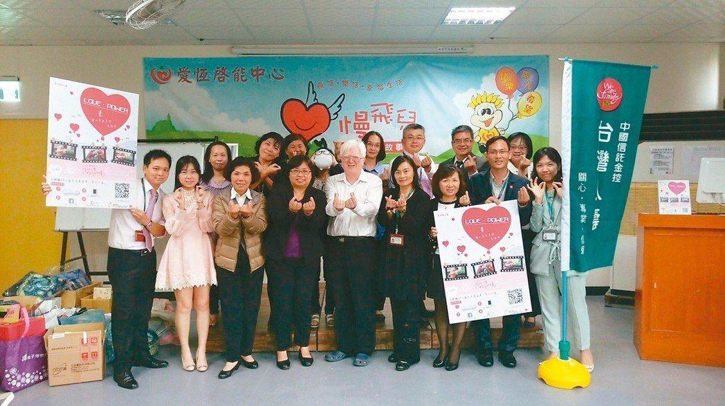 台灣人壽積極投入新竹在地關懷,震宏通訊處連續兩年,協助慢飛兒庇護工場募集二手物資...