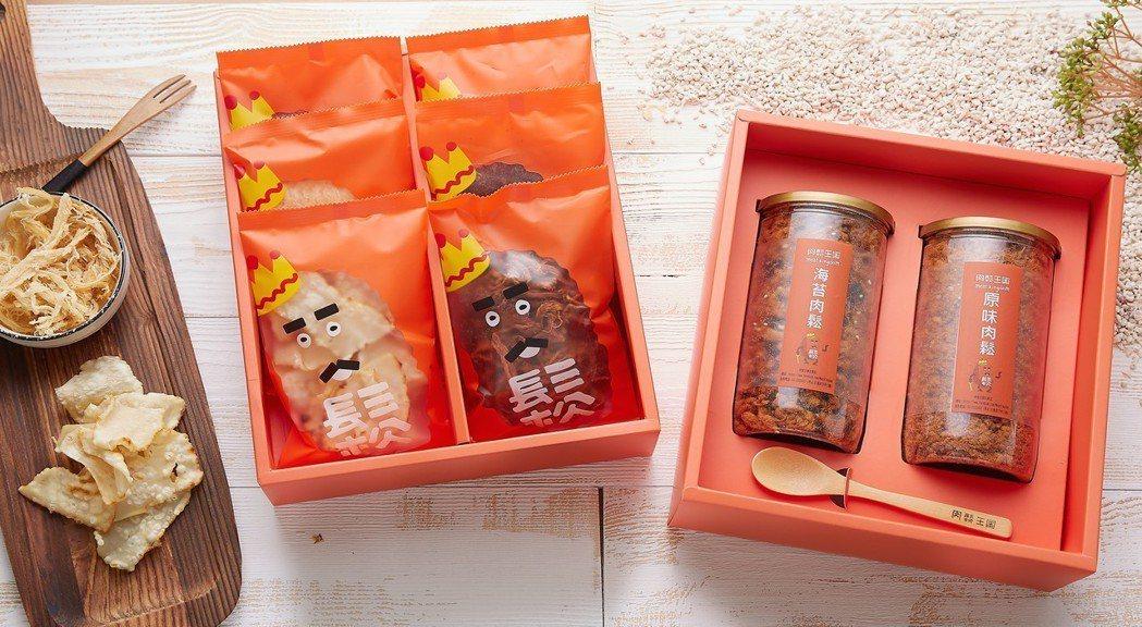 獲頒iTQi風味絕佳二星獎章的幸福雙肉鬆禮盒,內含兩罐肉鬆,口味有原味肉鬆、海苔...