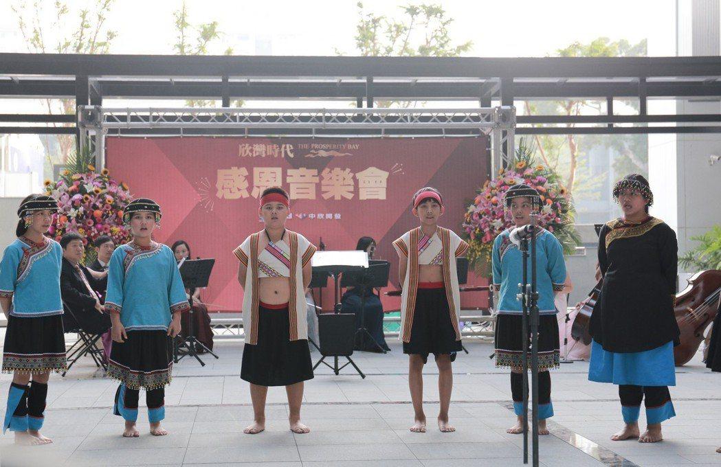「欣灣時代」感恩音樂會邀請樟山國小學生獻唱。 攝影/張世雅