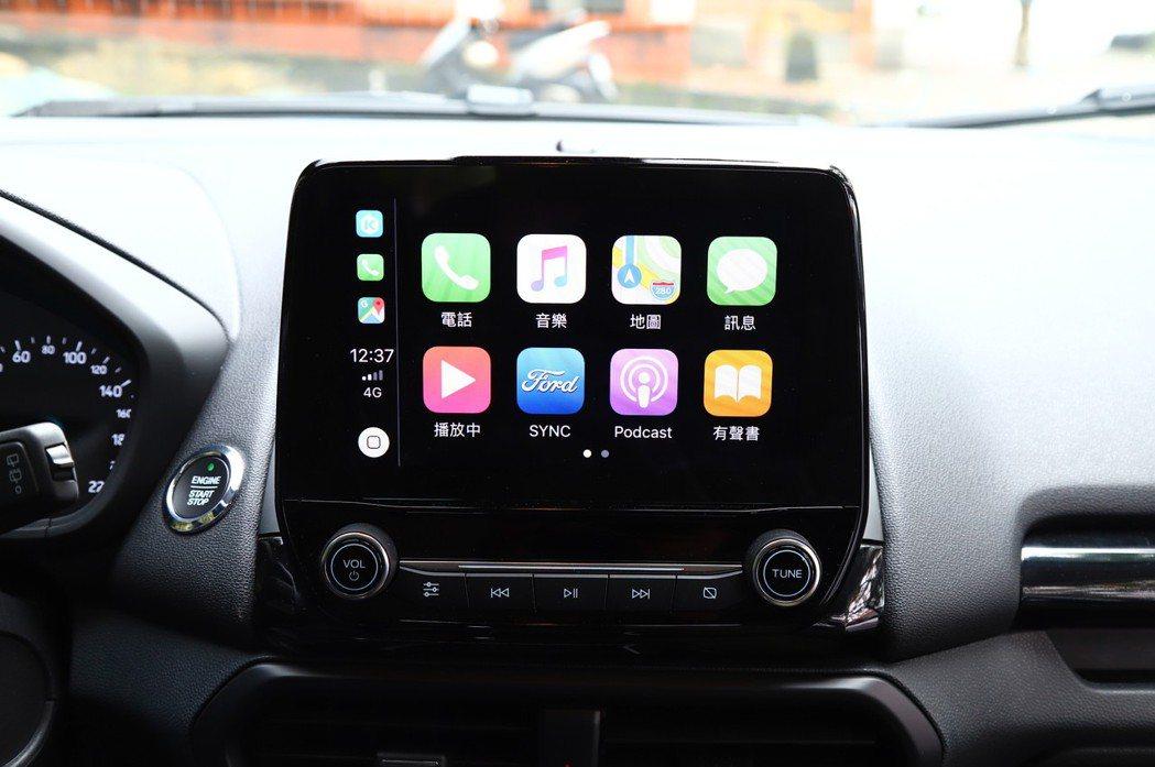 SYNC 3娛樂通訊整合系統,支援Apple CarPlay及Android A...
