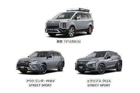 Delica D:5為主秀!三菱東京改裝車展陣容發表