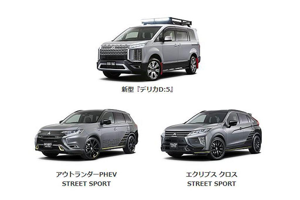 三菱汽車公布2019東京改裝車展陣容,當中新Delica D:5為這次主秀。 圖...