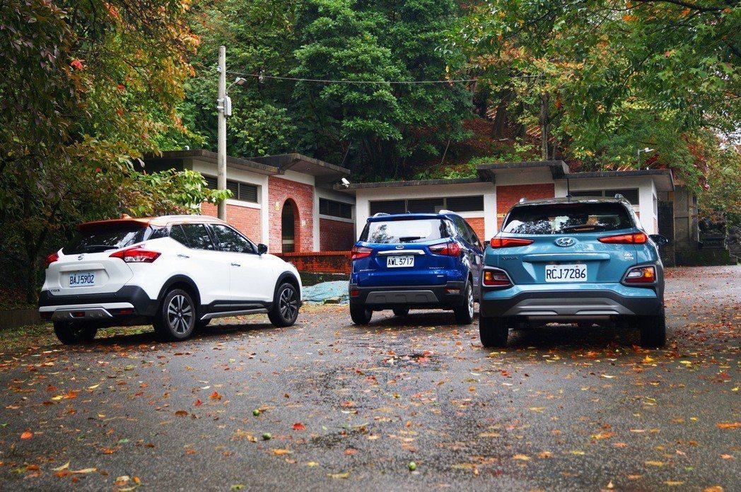 跨界休旅集評,左起Nissan Kicks、Ford EcoSport、Hyun...