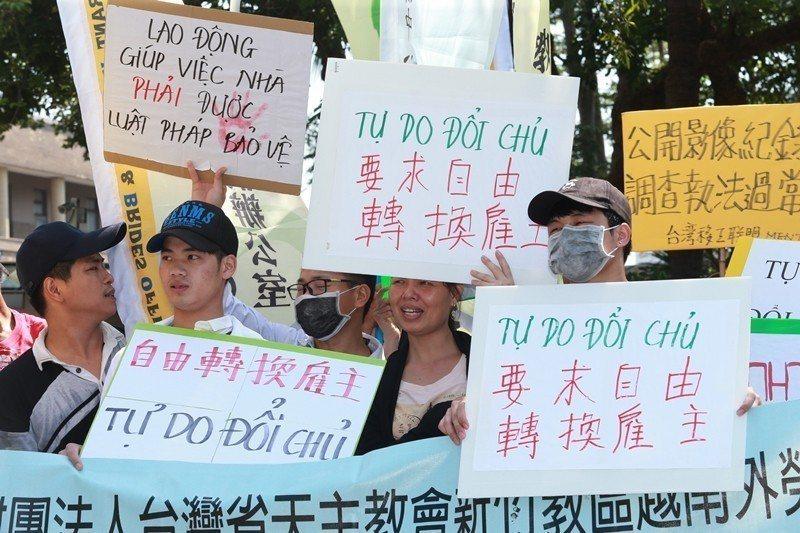 圖為2017年9月,台灣移工聯盟要求修改就服法53條,讓移工能自由轉換雇主。 圖...