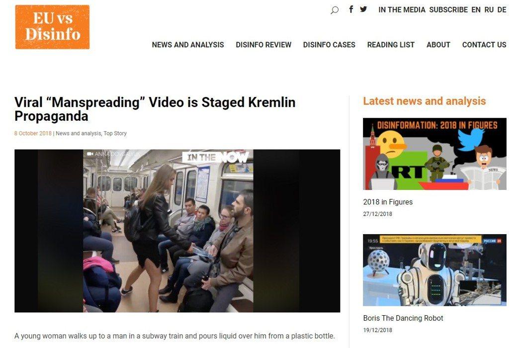 歐盟vs.偽資訊(EVD)網站刊出的一則新聞,標題為「『男性開腿』瘋傳影片是一則刻意設計的克林姆林宮政治宣傳」。 圖/取自EVD網站