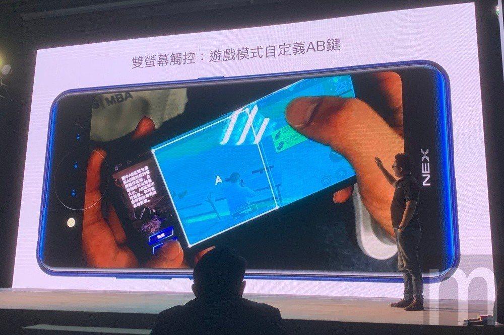 針對市面常見橫向遊玩遊戲內容,後螢幕自動觸控功能都能支援