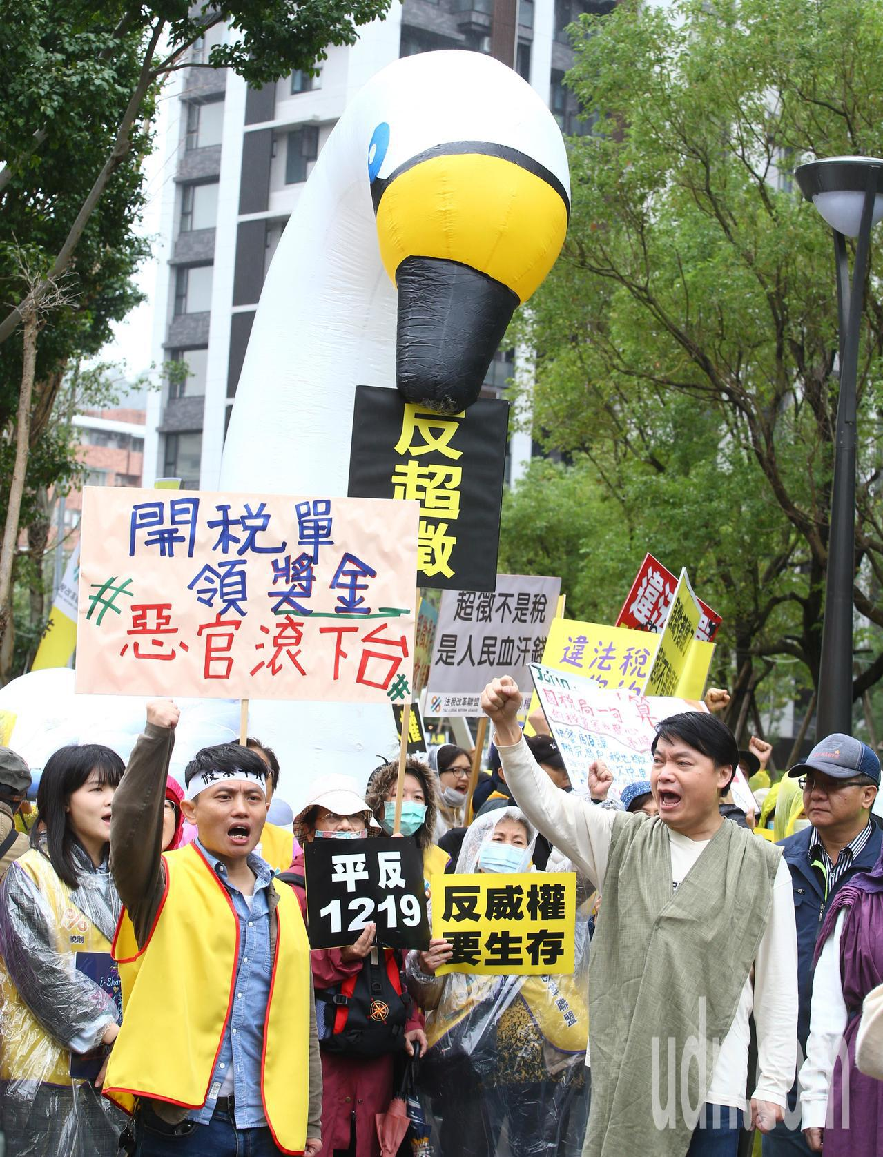 法稅改革聯盟上午在財政部門口舉行「台灣黃背心運動 要求全面稅改」活動,反對財政部...