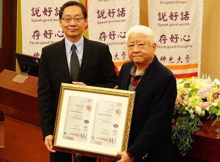 佛光大學最近通過國際驗證機構台灣檢驗科技股份有限公司驗證,取得國際「ISO 50...