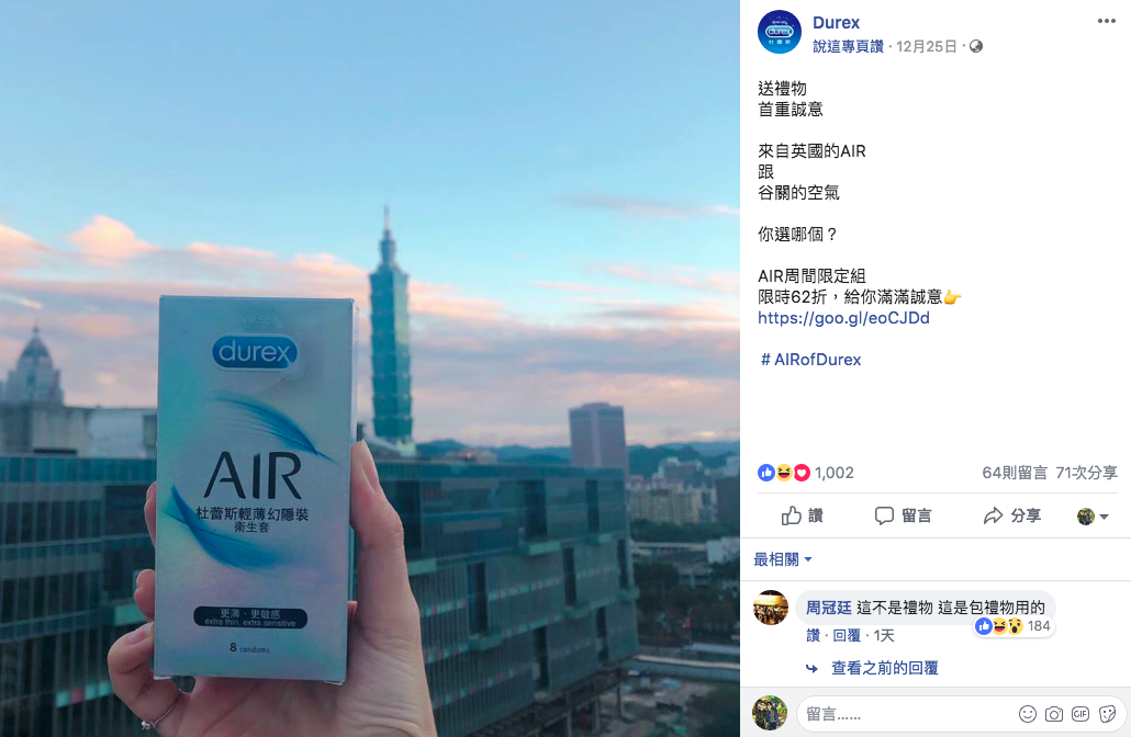 台中市長盧秀燕就職送「谷關空氣瓶」,成為熱門的話題梗;知名保險套業者跟進,在臉書...