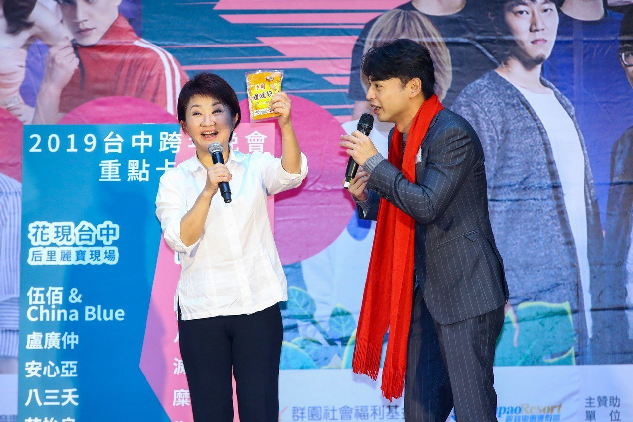 台中市宣傳「雙主場」跨年晚會,這是市長盧秀燕(左)親自參與的第一場記者會,她展現...
