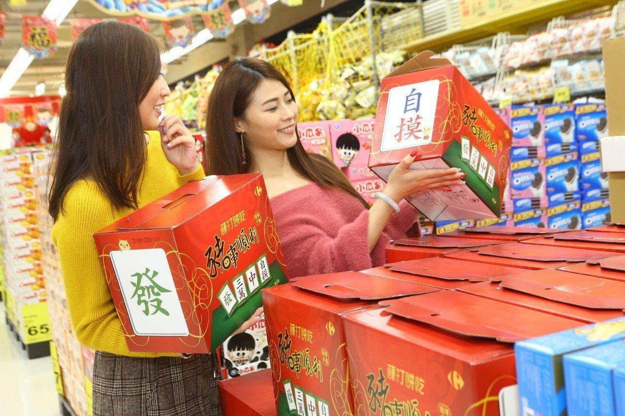 家樂福新春年貨大街促銷提前開跑,結合量販、超市、線上購物推出上萬支年貨商品下殺3...