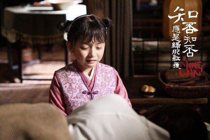「小明蘭」劉楚恬演哭戲讓網友看了都揪心。圖/LINE TV提供