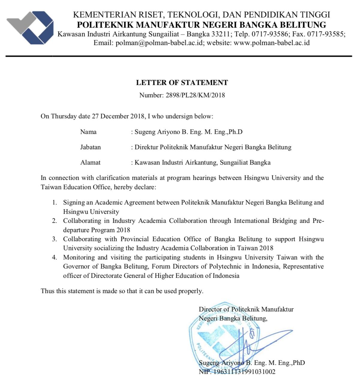 醒吾科大表示,該校新南向國際產學專班是與印尼邦加省政府合作,透過當地政府官員招生...