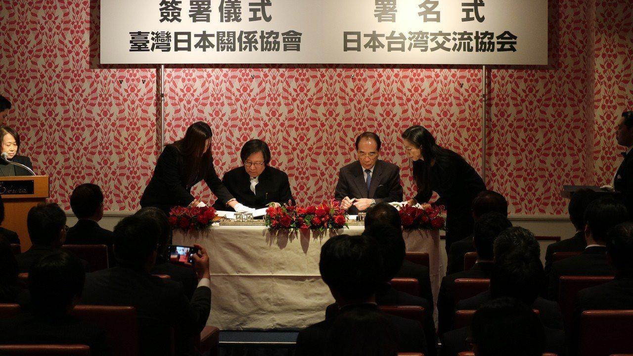第三屆台日海洋事務合作對話會議今日於東京舉行,會後由台日協會長邱義仁、日台交協會...