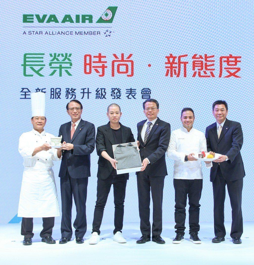 長榮航空今天舉行全新機上服務發表會,國際知名時裝設計師吳季剛(左三)、亞洲廚界教...