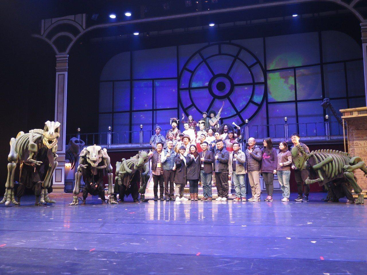 由台韓共製的中文版音樂劇「Musical TARU!恐龍復活了!」將於29日起連...