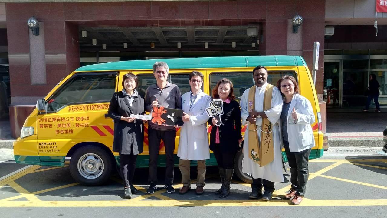 若瑟醫院中醫部主任黃柏銘(左3)和端唯公司負責人陳泰祥(左2)今天捐贈一輛交通車...
