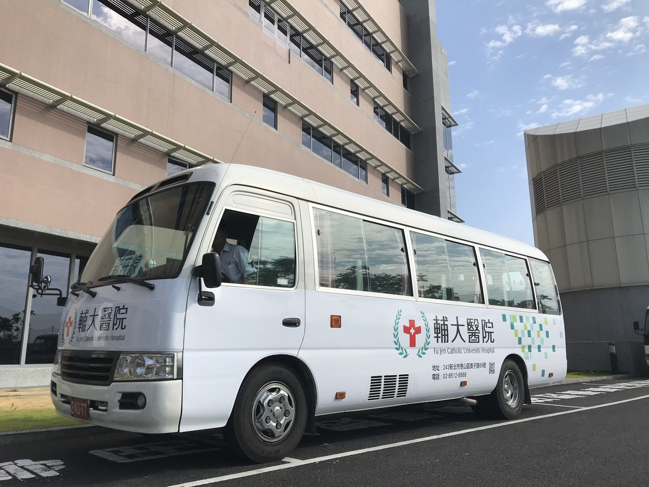 輔仁大學附設醫院接駁車自明年一月起,將改為點對點行駛。圖/輔大醫院提供