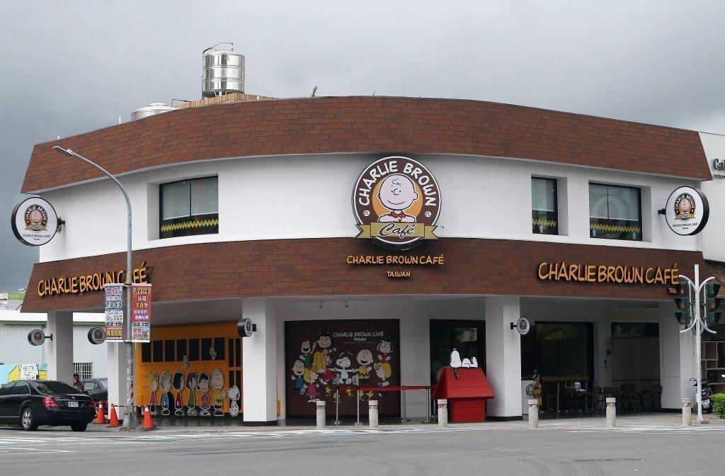 高雄的查理布朗咖啡廳旗艦店。圖/報系資料照