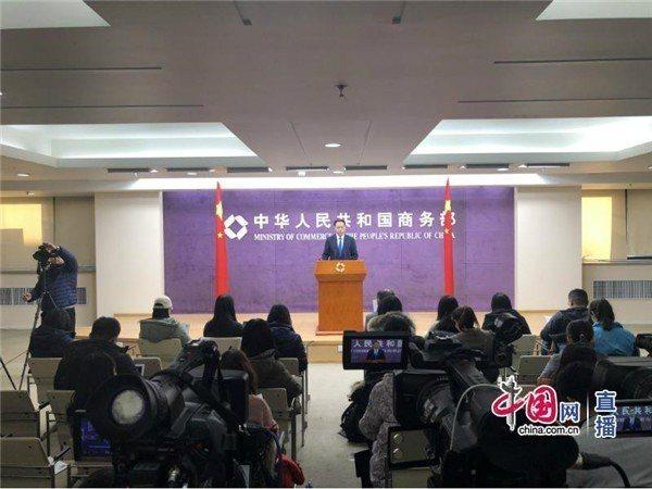 大陸商務部27日證實,將擴大放寬電信、教育、醫療、文化等領域外資來華獨資經營。圖...