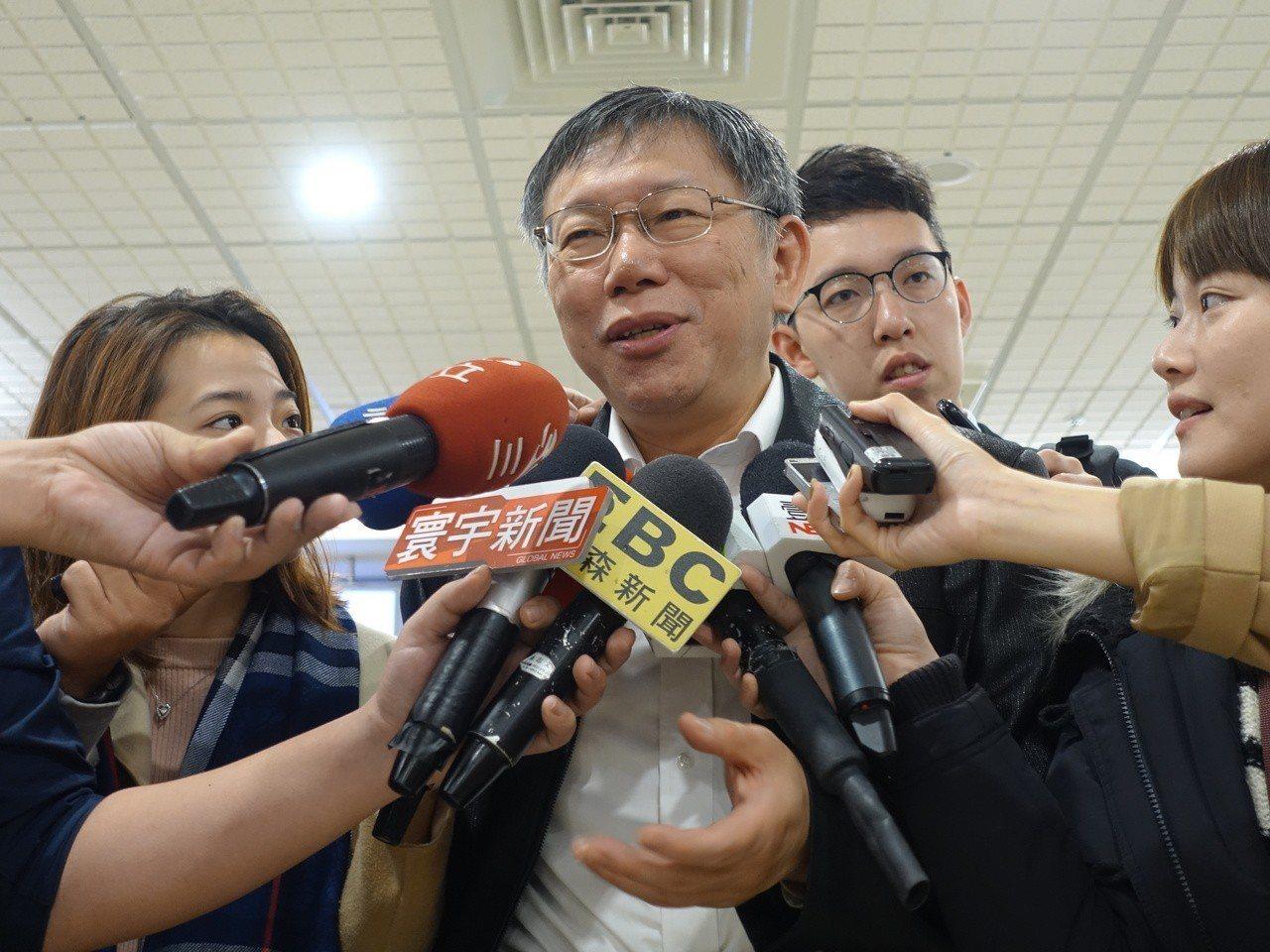 是否拚2020?台北市長柯文哲說「明年六月以後再問我」。 記者邱瓊玉/攝影