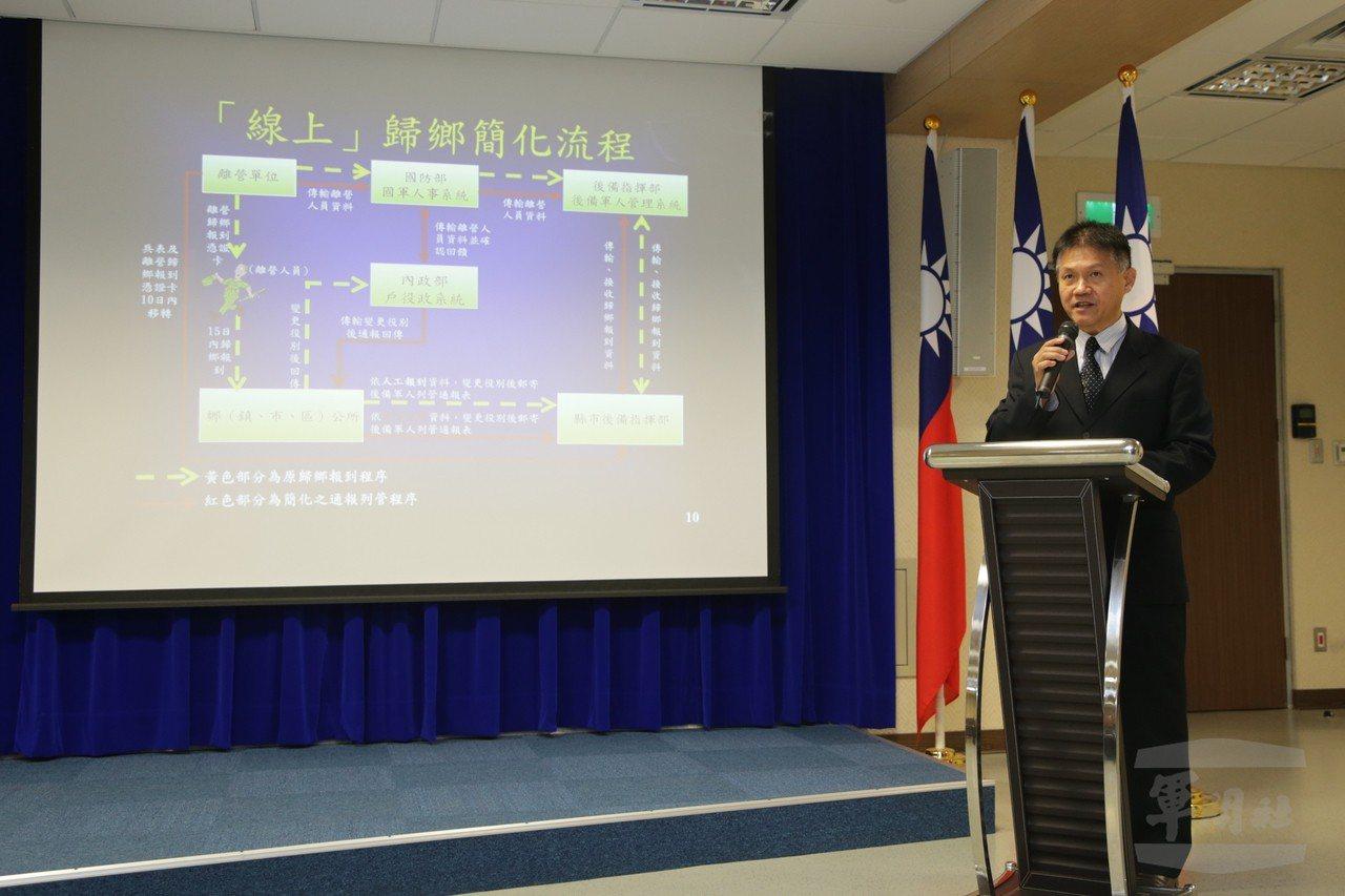 國防部全動室主任韓岡明說明教召措施改變。 圖/軍聞社