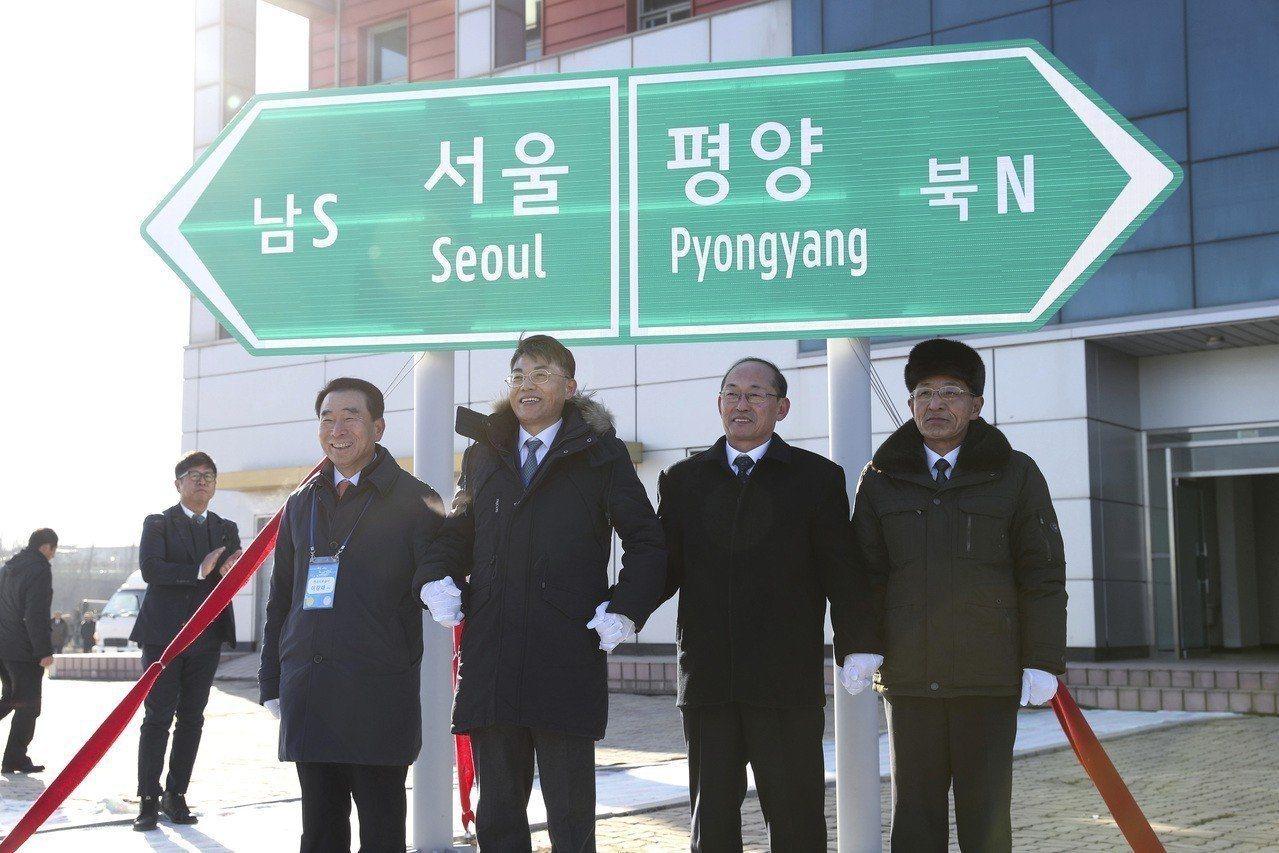 南北韓26日舉行鐵、公路對接動土儀式,兩國官員在代表南韓首都首爾和北韓首都的平壤...