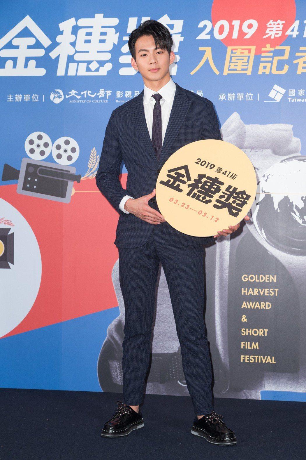 吳念軒擔任金穗獎大使。記者陳立凱/攝影