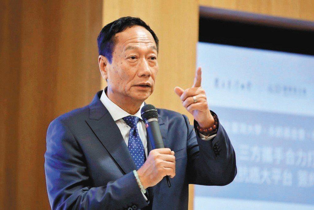 鴻海集團總裁郭台銘。聯合報系資料照