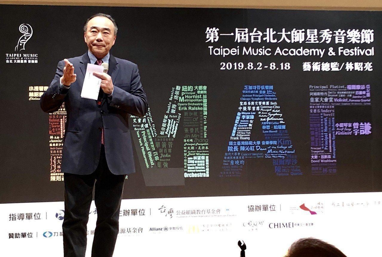 旅美小提琴家林昭亮醞釀多年終於圓夢,28日在台北召開記者會正式宣告,明年8月將開...