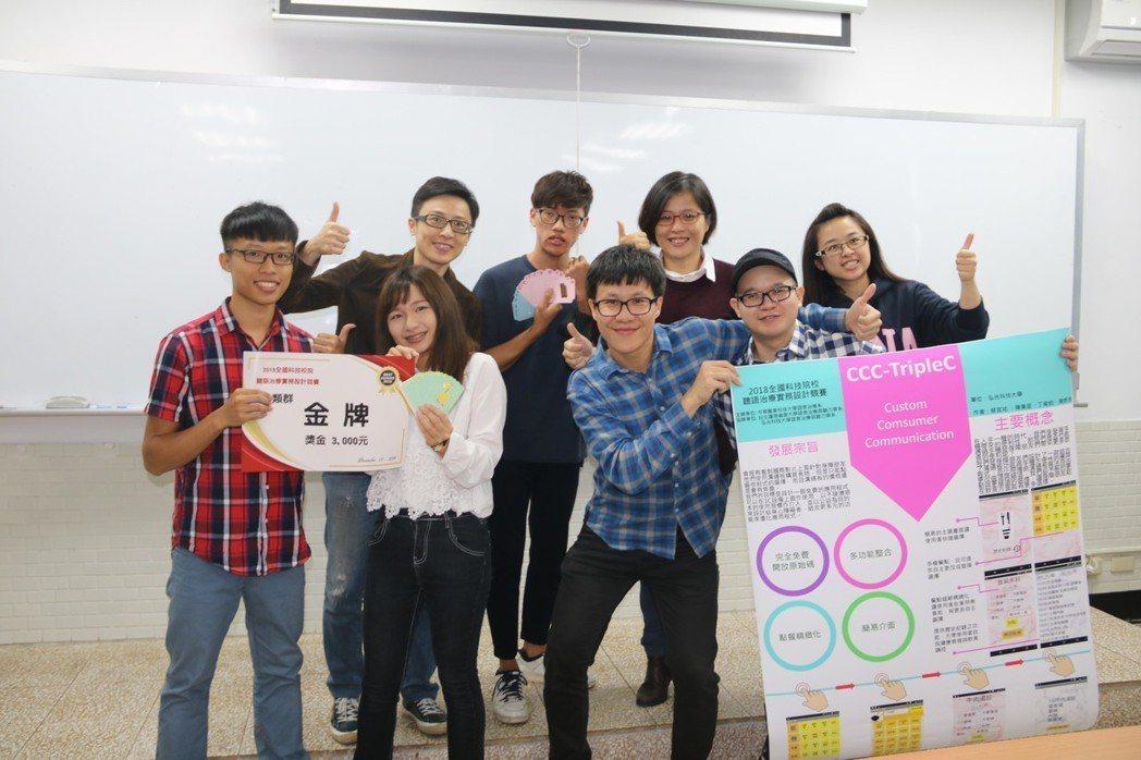 弘光語聽系學生設計身障者點餐APP、訓練發音教材,獲得全國競賽2金。 弘光科大/...