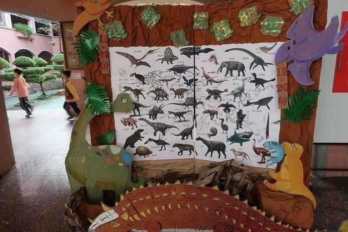 恐龍書展的恐龍世界意象地圖布置。圖/修德國小提供